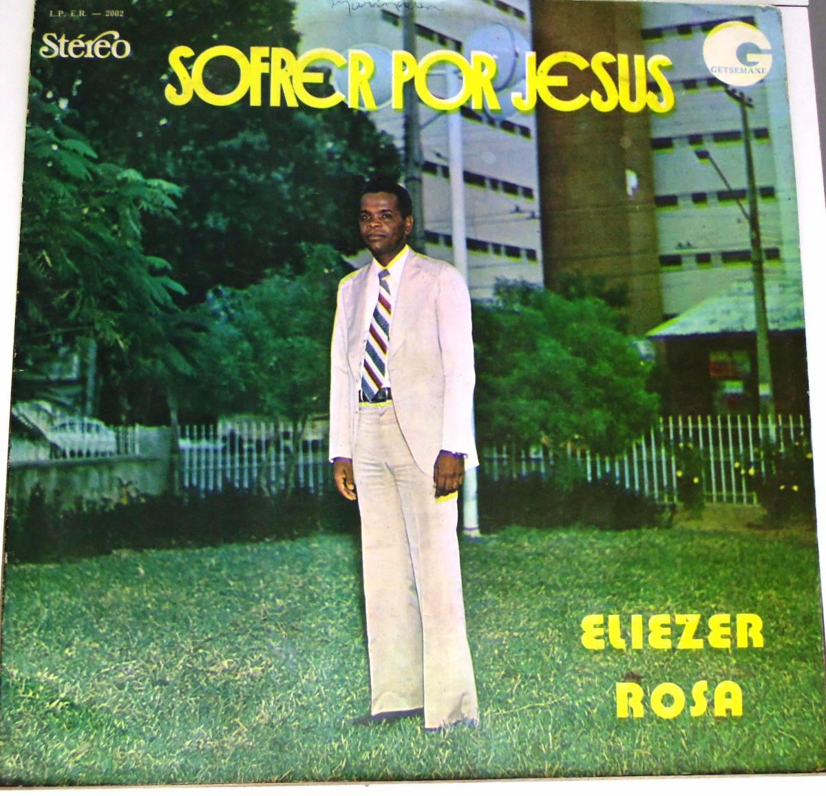 musica sofrer por jesus eliezer rosa