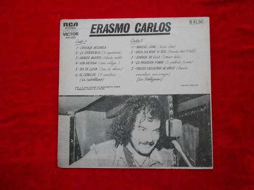 lp erasmo carlos 1973- port/castellano