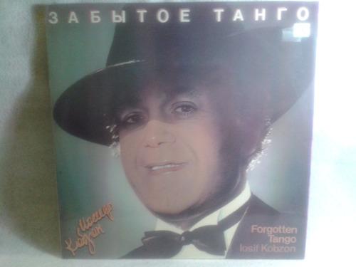 lp forgotten tango losif kobzon maa