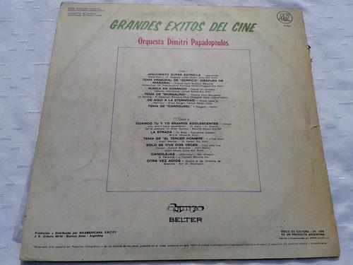 lp grandes exitos del cine orquesta dimitri papalopulos