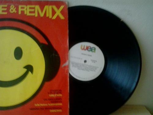 lp house e remix 1989