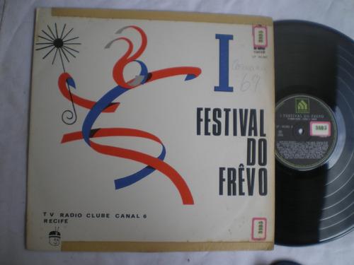 lp - i festival do frevo / radio clube recife / mocambo 1968