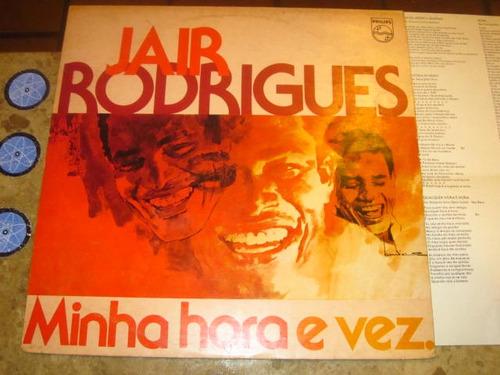 lp jair rodrigues - minha hora e vez (1976) c/ encarte