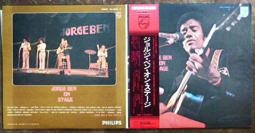 lp jorge ben - on stage - 1972 - trio mocotó ao vivo japão