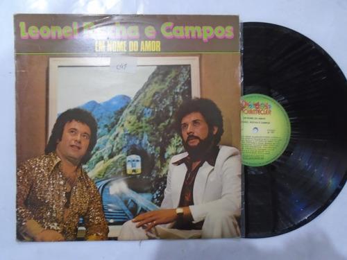 lp - leonel rocha e campos / em nome do amor / 1981