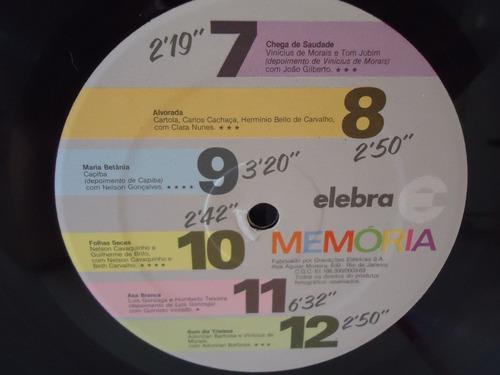 lp memória- elebra- capa dupla- by trekus vintage