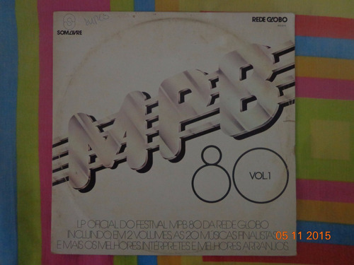 lp mpb 80 - volume 1 (1980)