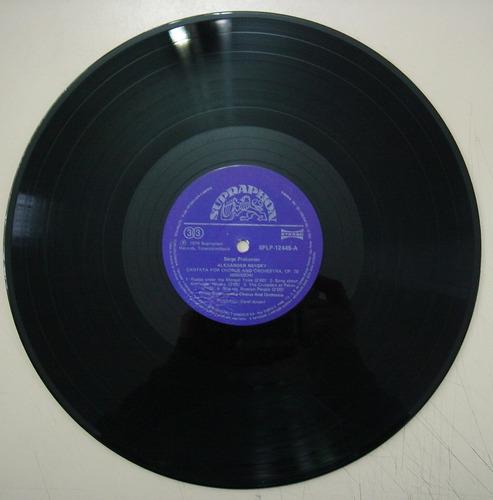 lp música clássica  - alexander nevsky