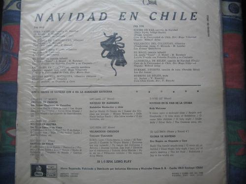 lp navidad en chile