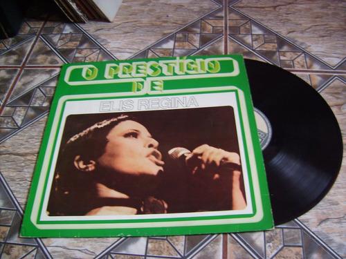 lp o prestígio  de elis regina 1983. = frete grátis