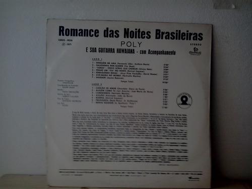 lp poly e sua guitarra hawaiana romance das noite brasileira