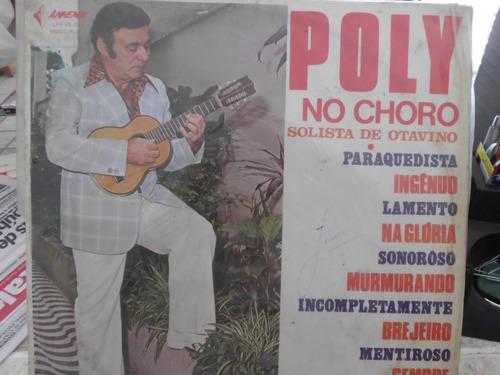 lp  poly no choro