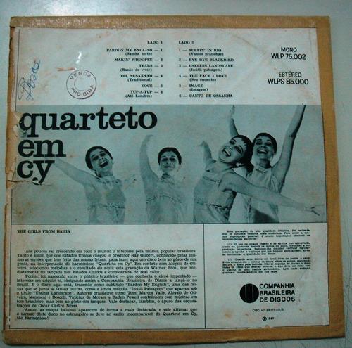 lp quarteto em cy- the girls from bahia