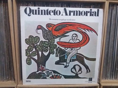 lp - quinteto armorial - do romance ao galope nordestino