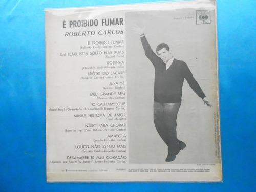 lp roberto carlos p/1971- é proibido fumar