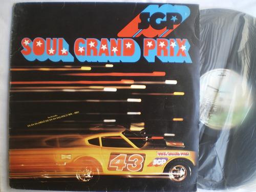 lp - sgp sou grand prix / mercury / 1982