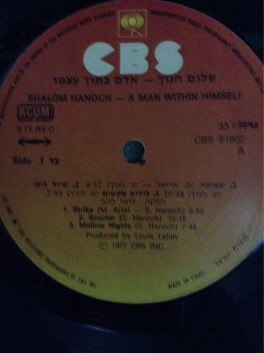 lp shalom hanoch a man within himself