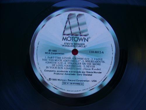 lp stevie wonder p/1985- in square circle