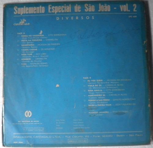 lp suplemento(capa trocada) festa de são joão 1 - cantagalo