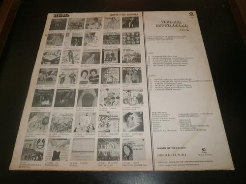 lp teclado espetacular vol.4 temas românticos, vinil de 1982