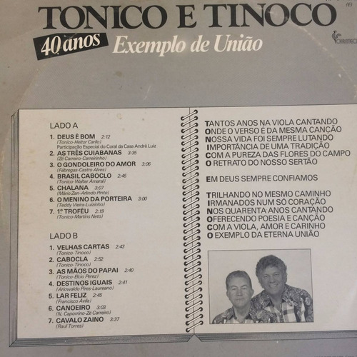 lp tonico e tinoco ( 40 anos, exemplo de união )