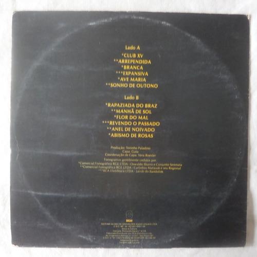 lp valsas brasileiras 1980 diversos, disco de vinil