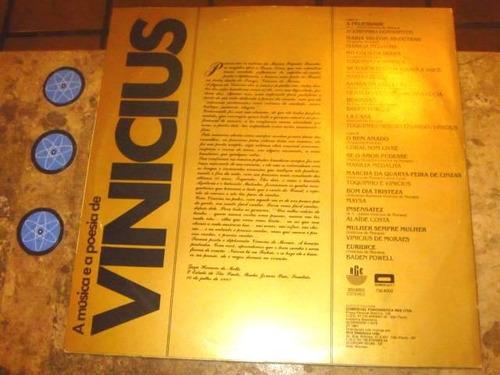 lp vinicius de moraes - testamento 2 (81) c/ geraldo vandre