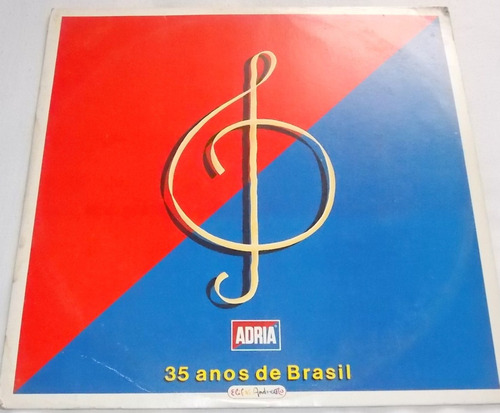 lp vinil-  adria 35 anos de brasil