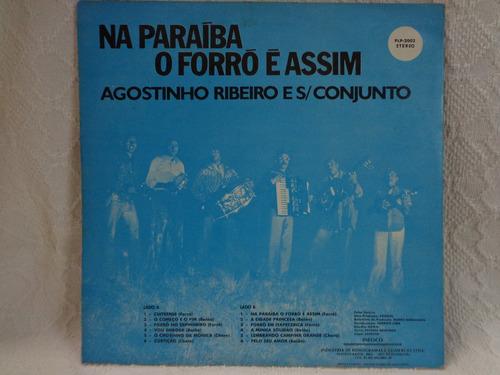 lp vinil-agostinho ribeiro e s/conjunto-na paraíba o forró..