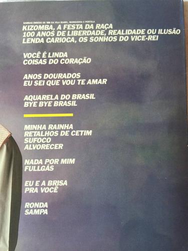 lp vinil emilio santiago - aquarela brasileira 1988