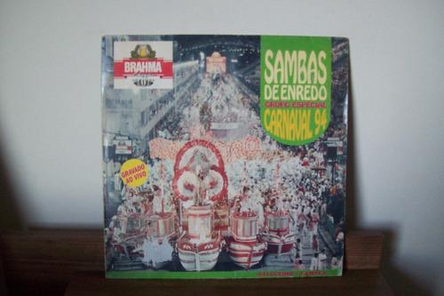 lp vinil sambas de enredo do grupo especial 94