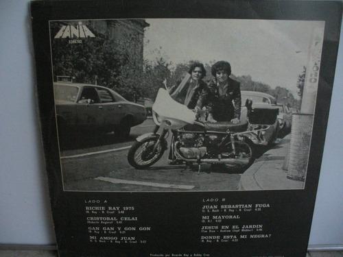 lp vinilo ricardo ray y bobby cruz 1975