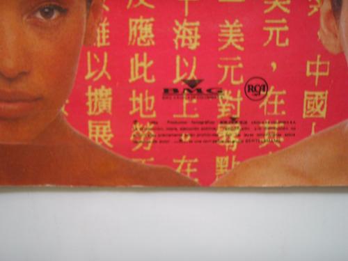 lp vinilo the sacados asunto chino nuevo sell colombia 1994