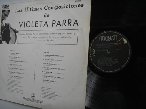 lp vinilo violeta parra las ultimas composiciones col 1974