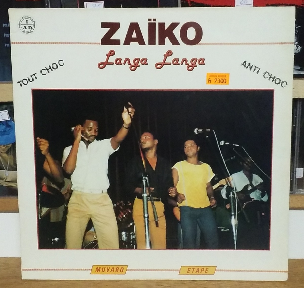 Lp Zaiko Langa Langa World Music African Highlife Imp  Congo