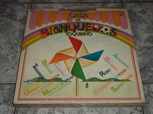 lp/disco infantil - toquinho - casa de brinquedos