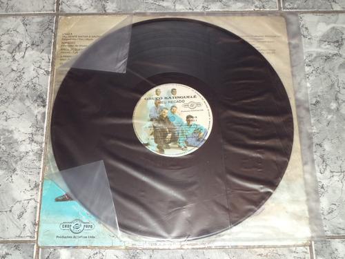 lp/disco samba - katinguelê - meu recado  ( s/e )