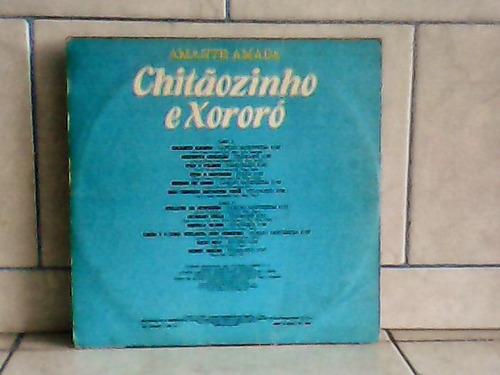 lp/disco sertanejas - chitãozinho e xororó - amante amada