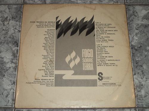 lp/disco - trilha nacional fogo sobre terra