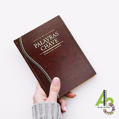 lr18 bíblia de estudo palavras chave grego hebraico