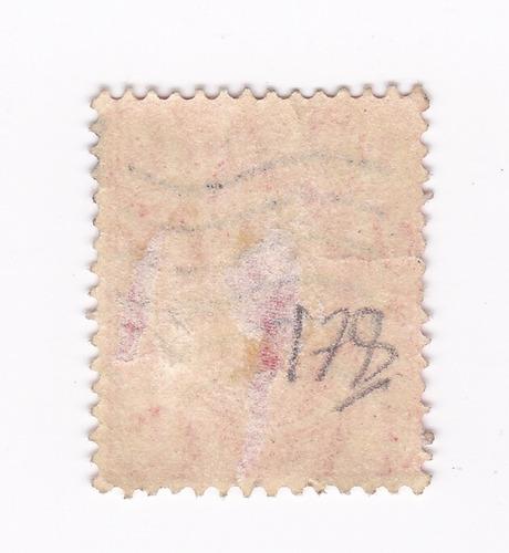 lt475. traansval colonia británica en sudáfrica. antigua.