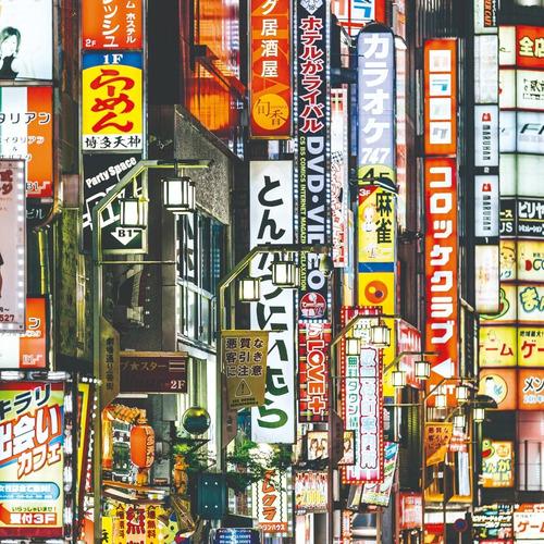luces de tokio tokyo con marco rompecabezas 250p clementoni
