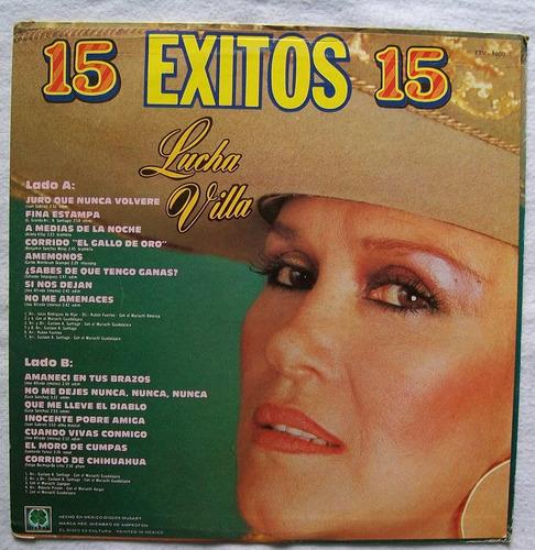 lucha villa. 15 exitos 15. disco l.p. trebol 1983