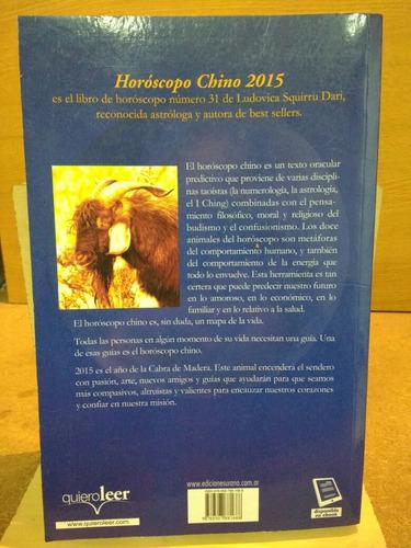 ludovica squirru dari. horóscopo chino 2015.