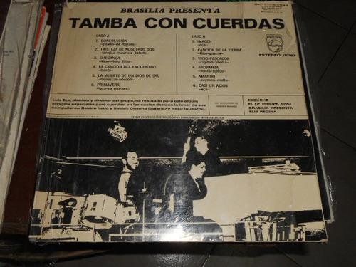 luis eca tamba con cuerdas disco de vinyl 12 pulgadas