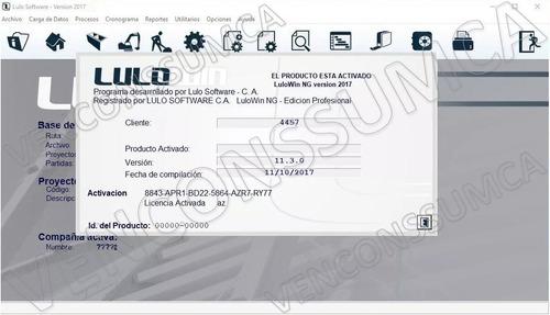 lulowin ng2017 100% personalizable bbd enero 2019