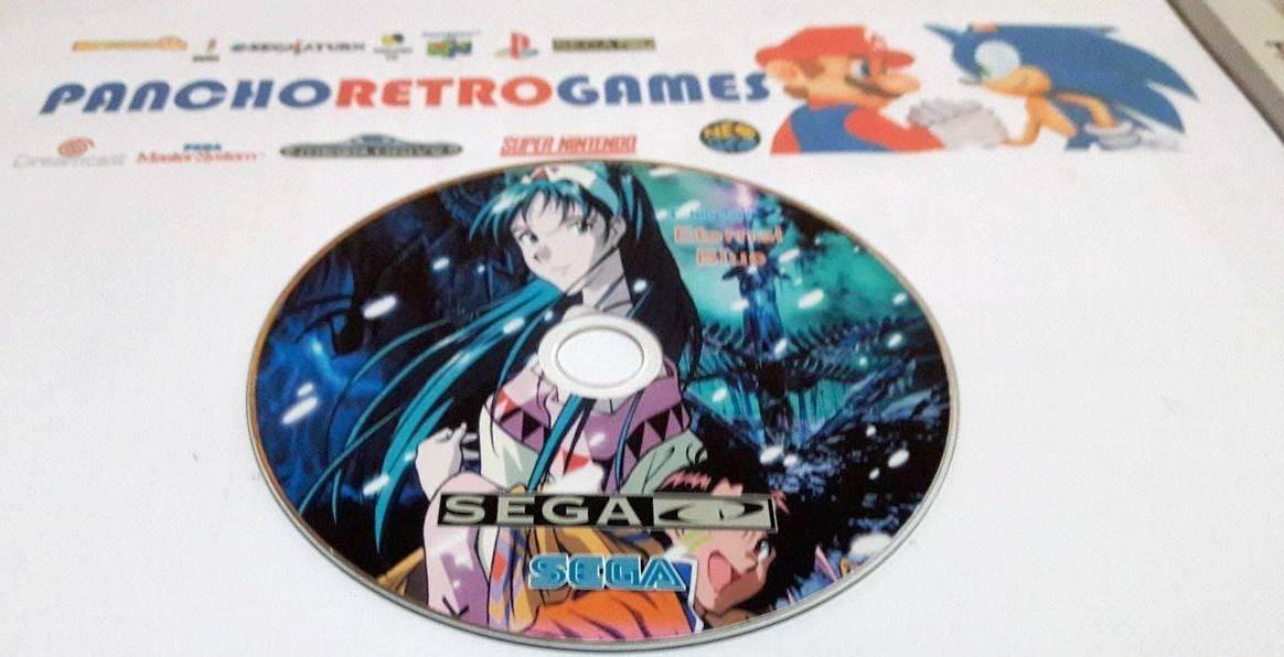 Lunar The Silver Star & Blue Sega Cd Rom