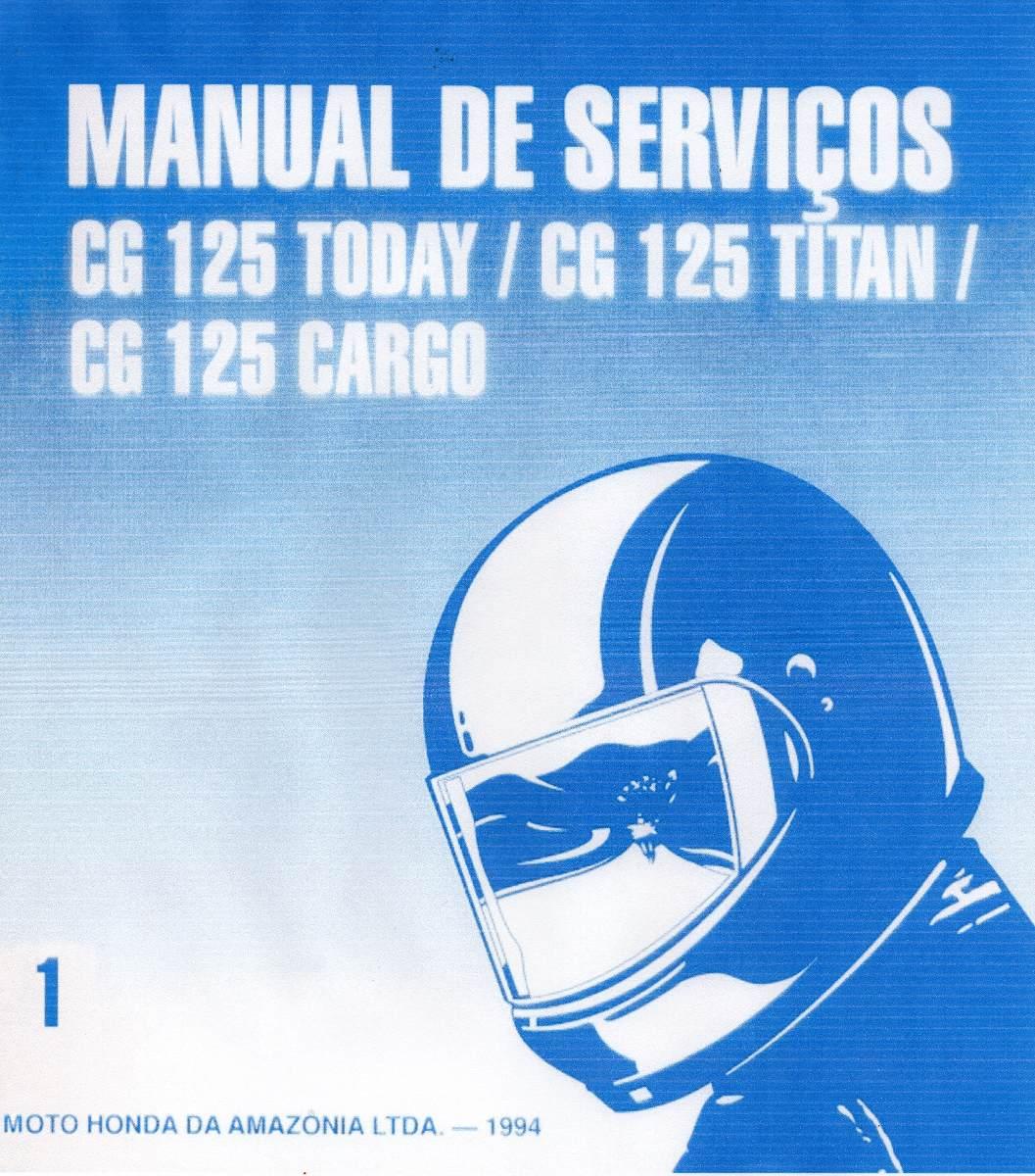 m de servi o moto honda cg 125 today titan e cargo pdf r 17 00 rh produto mercadolivre com br manual de serviço cg 125 titan 2000 pdf manual de serviço cg 125 fan 2006