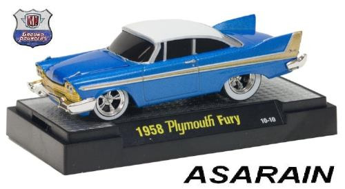 m2 ground pouders 3  1958 plymouth fury  1/64