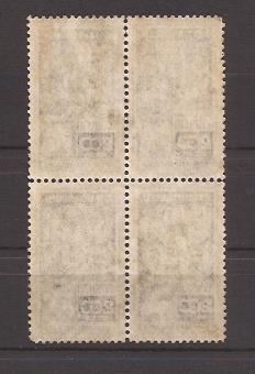 m278-quadra rhm c 9 selo panamericano
